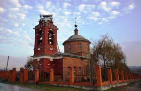 Казанский храм села Ачкасово, 1819 г.